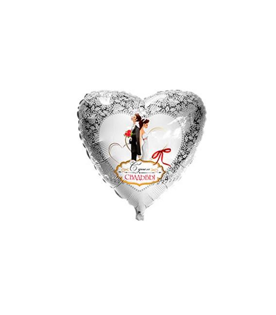 Шар Сердце С Днем Свадьбы 18 дюймов (46 см)