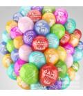 Облако из 50 шаров С Днём Рождения