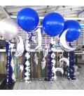 Хвостатый шар гигант 27 дюймов (70 см)