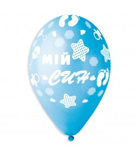 Шарик Мій Син 14 дюймов (35 см) голубого цвета