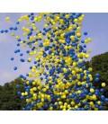 Салют из 700 гелиевых шаров