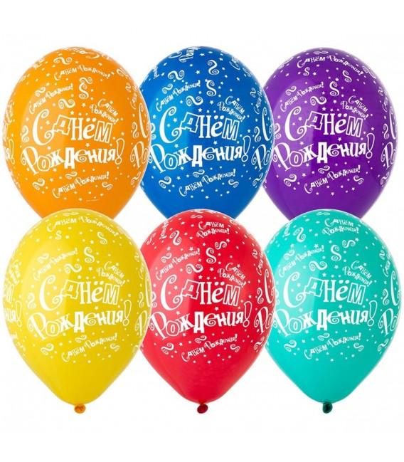 Шарик С Днем рождения конфетюрки 14 дюймов (35 см)